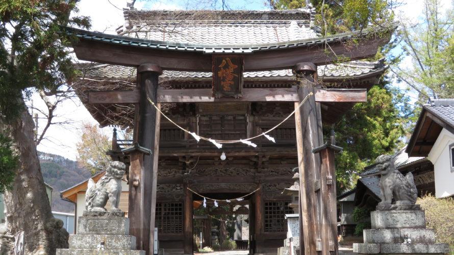 佐久八幡神社