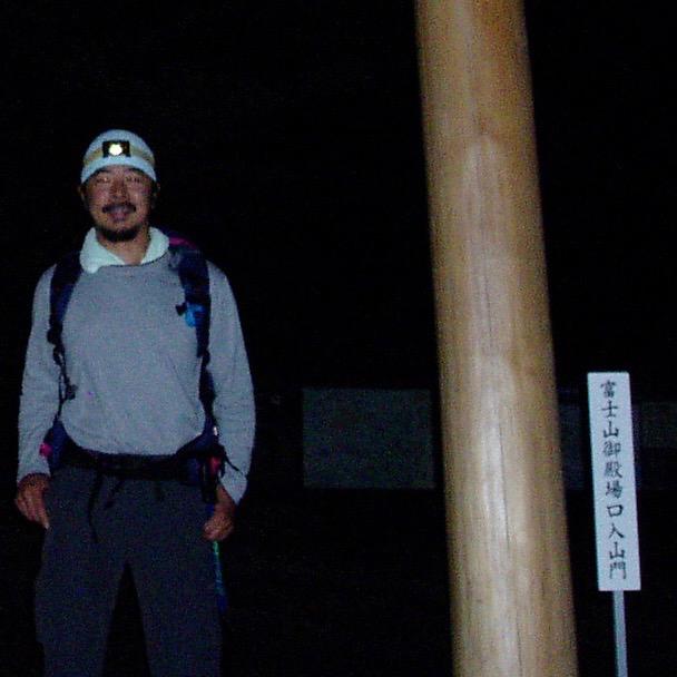 登山口 標高1,440m