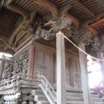 荒神宮参上神社