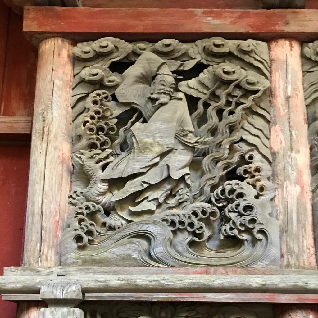 亀仙人の黄安