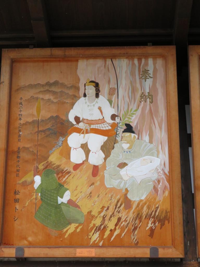 神功皇后と赤ん坊の応神天皇を抱く武内宿禰