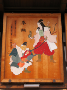 応神天皇を抱く武内宿禰と神功皇后