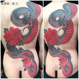 「蛇と牡丹」