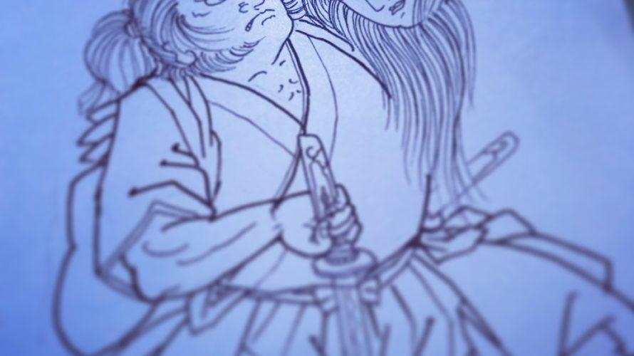 刺青図柄の意味 遠藤盛遠 (文覚上人) 「恋塚」