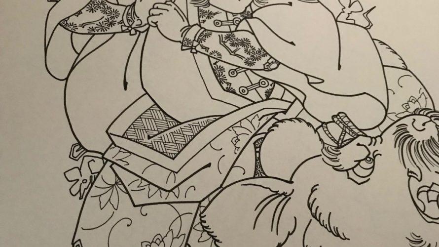 清水冠者義高 鼠の術を行ふの図