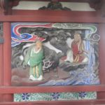 都賀稲荷神社