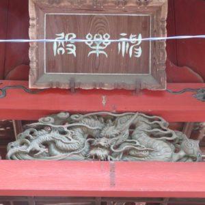 神楽殿扁額と梁上彫刻