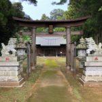 岩戸宗像神社(いわとむなかたじんじゃ)