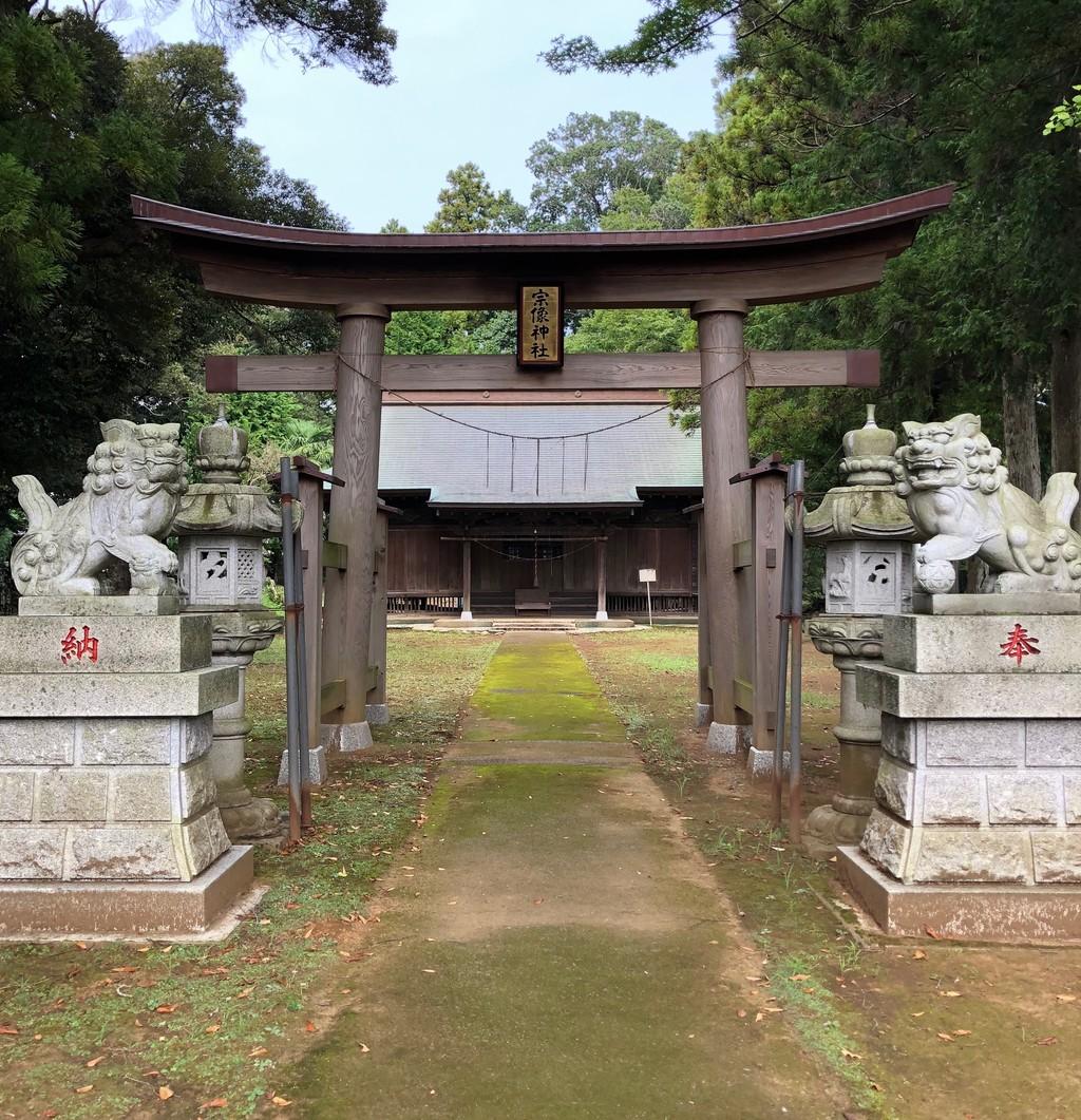 岩戸宗像神社鳥居