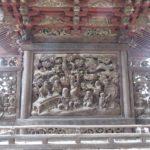 狭山八幡神社 其の二
