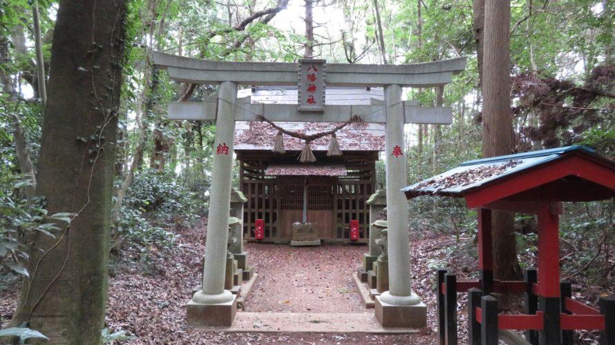 平塚八幡大神社鳥居