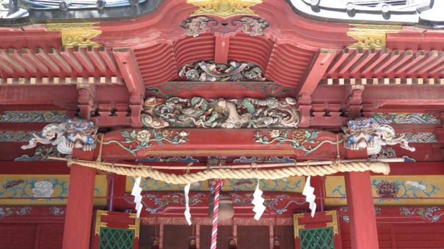 金鑚神社(かなさなじんじゃ)