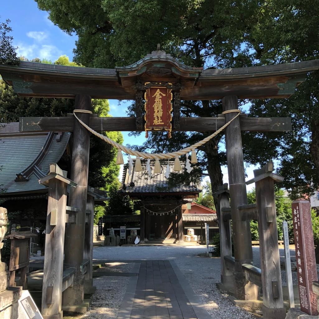 金鑚神社鳥居