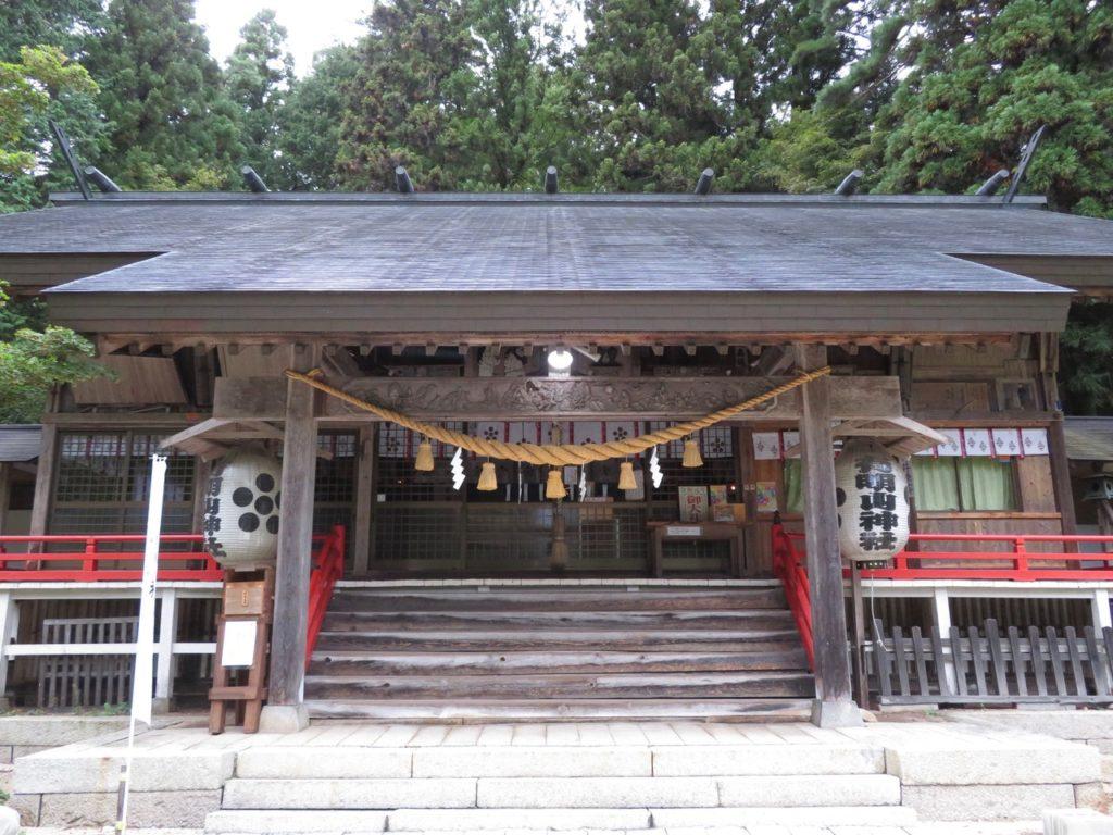 有明山神社拝殿
