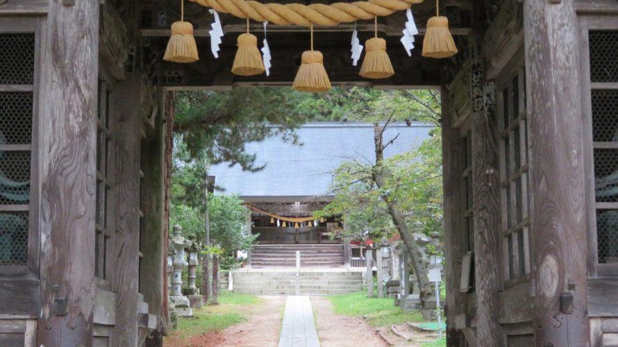 有明山神社社殿