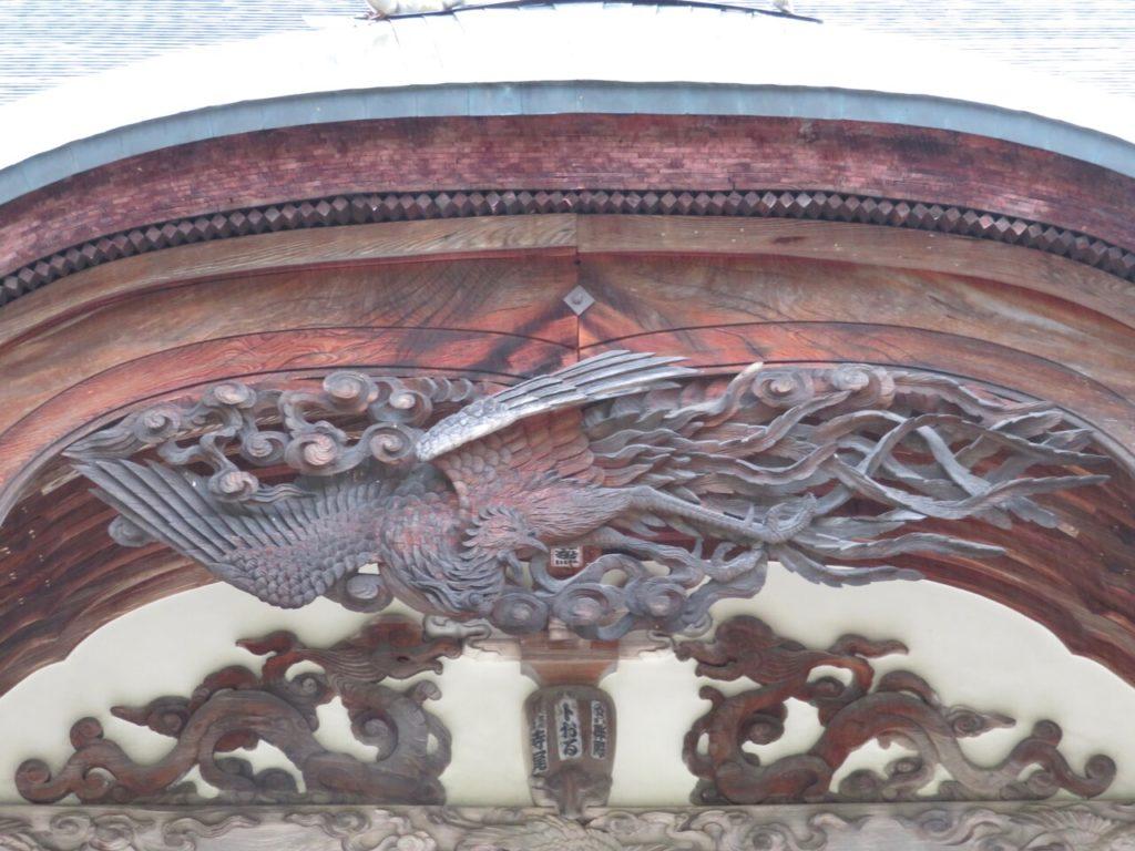 唐破風懸魚 鳳凰
