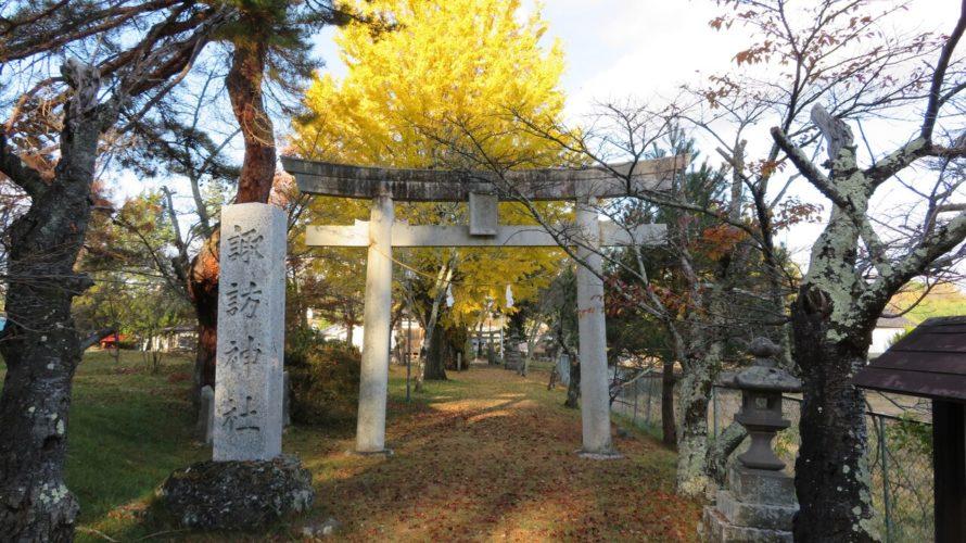 茂田井諏訪神社鳥居
