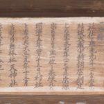貴船神社(貴布禰神社)