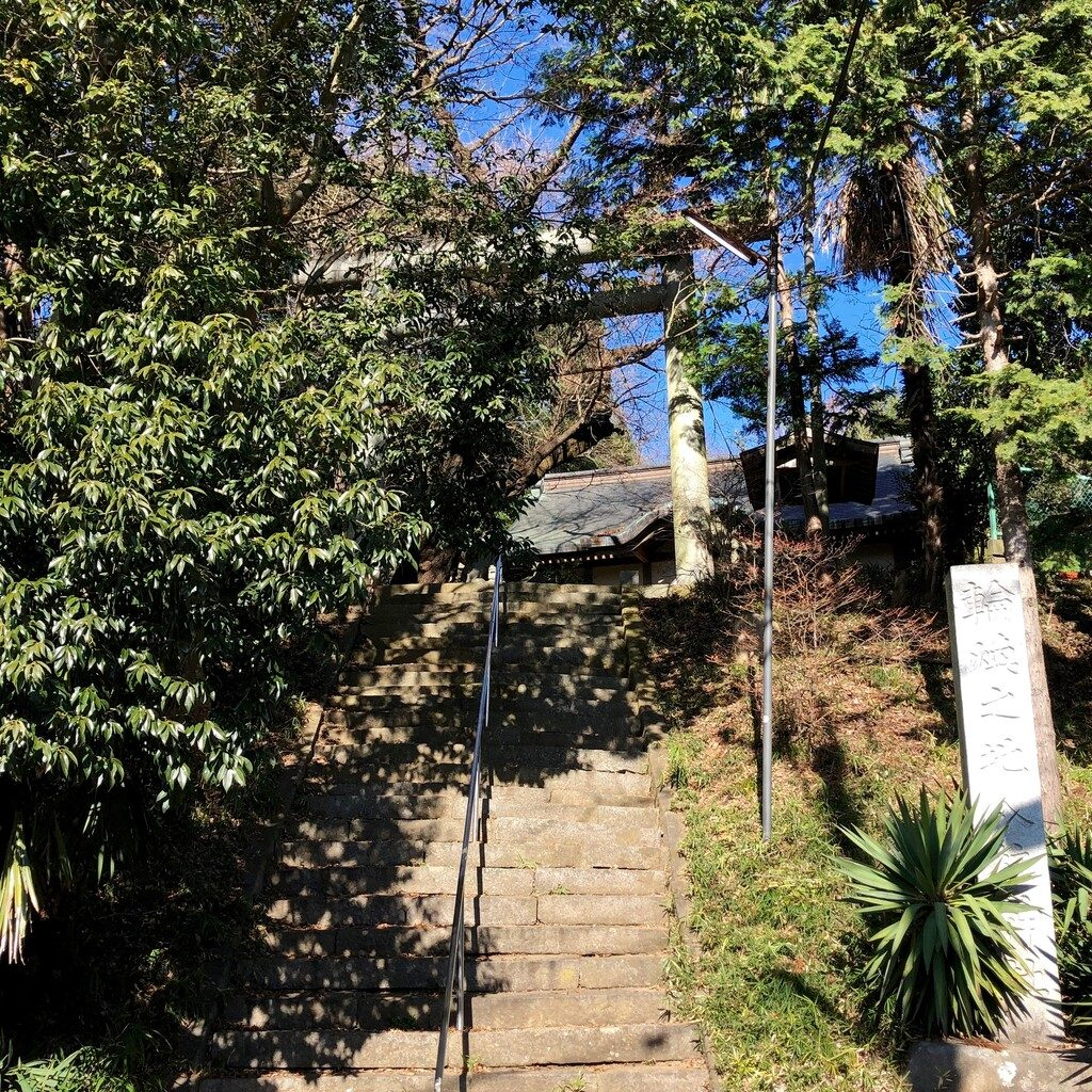 八柱神社鳥居