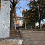 吉沼八幡神社