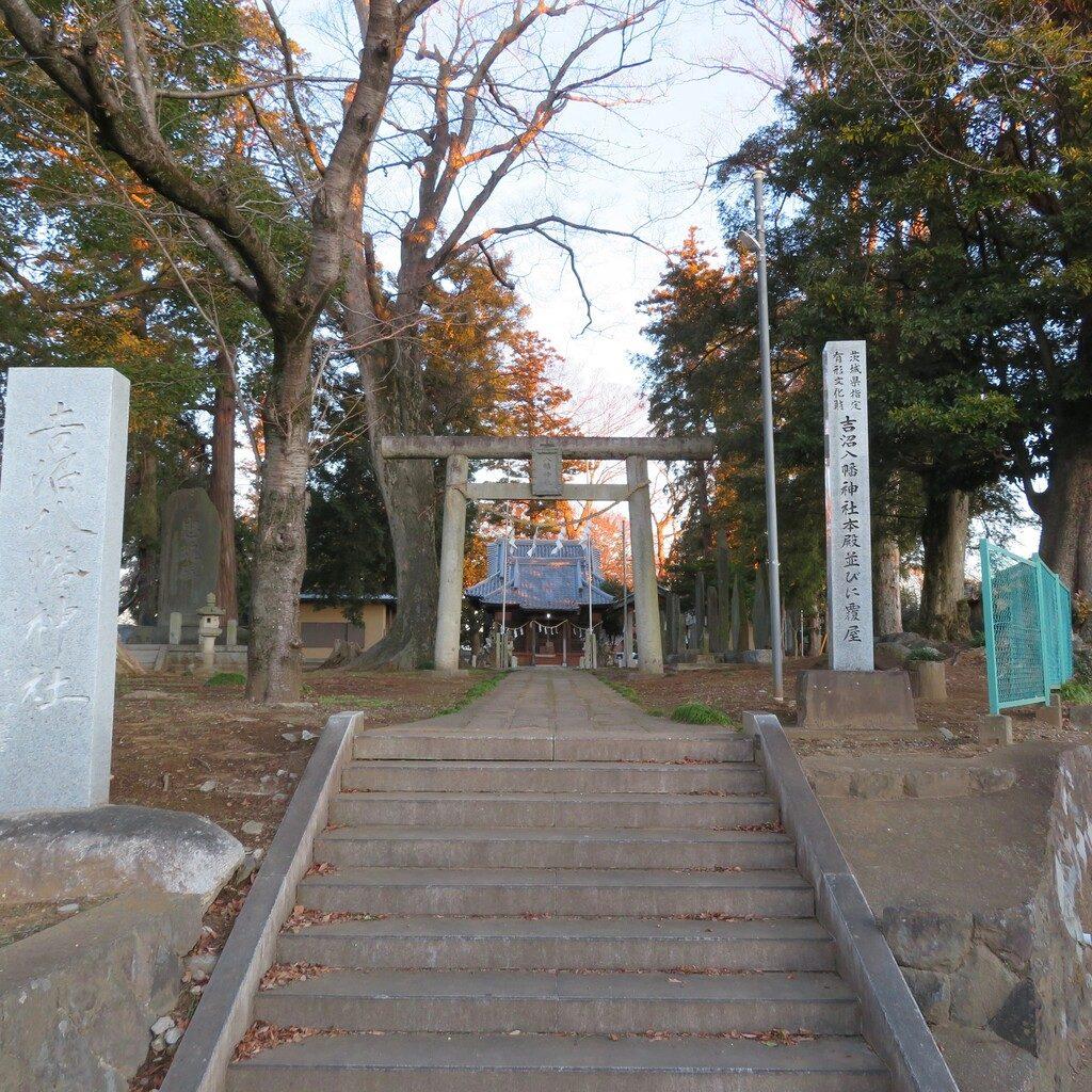 吉沼八幡神社鳥居