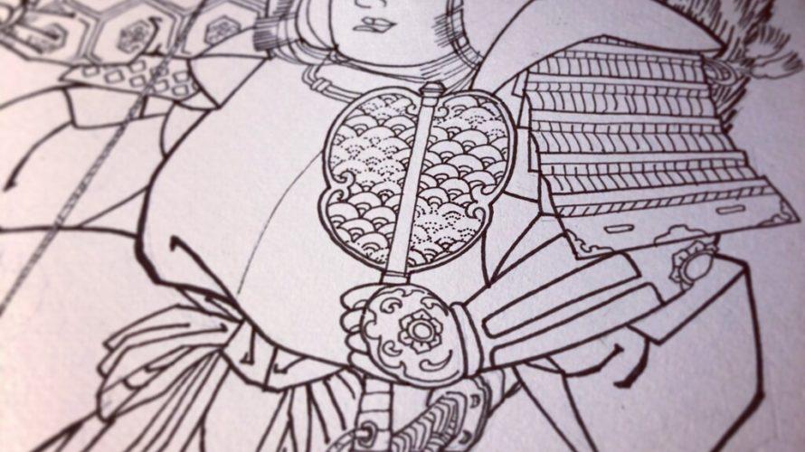 刺青絵柄の意味 神功皇后