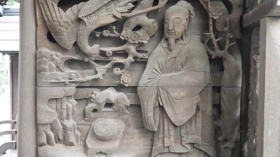 六社合祀社(高鳥天満宮境内社)