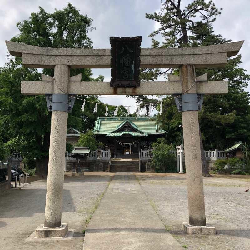 大曽根八幡神社鳥居
