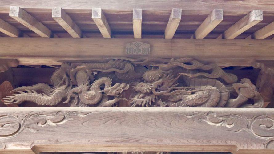 三ツ堀香取神社