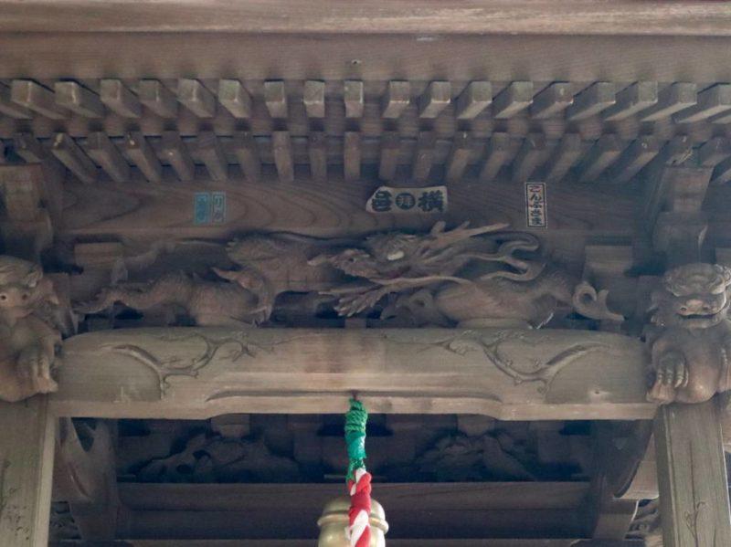五條谷稲荷神社向拝