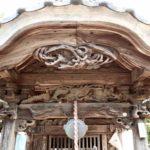 長福寺大師堂