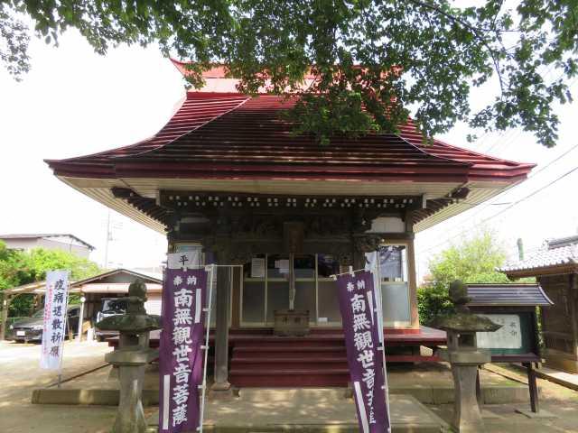観音寺観音堂