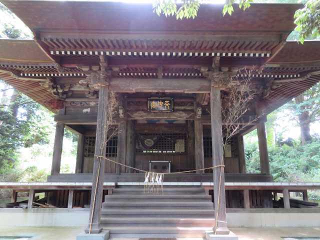 葺不合神社拝殿