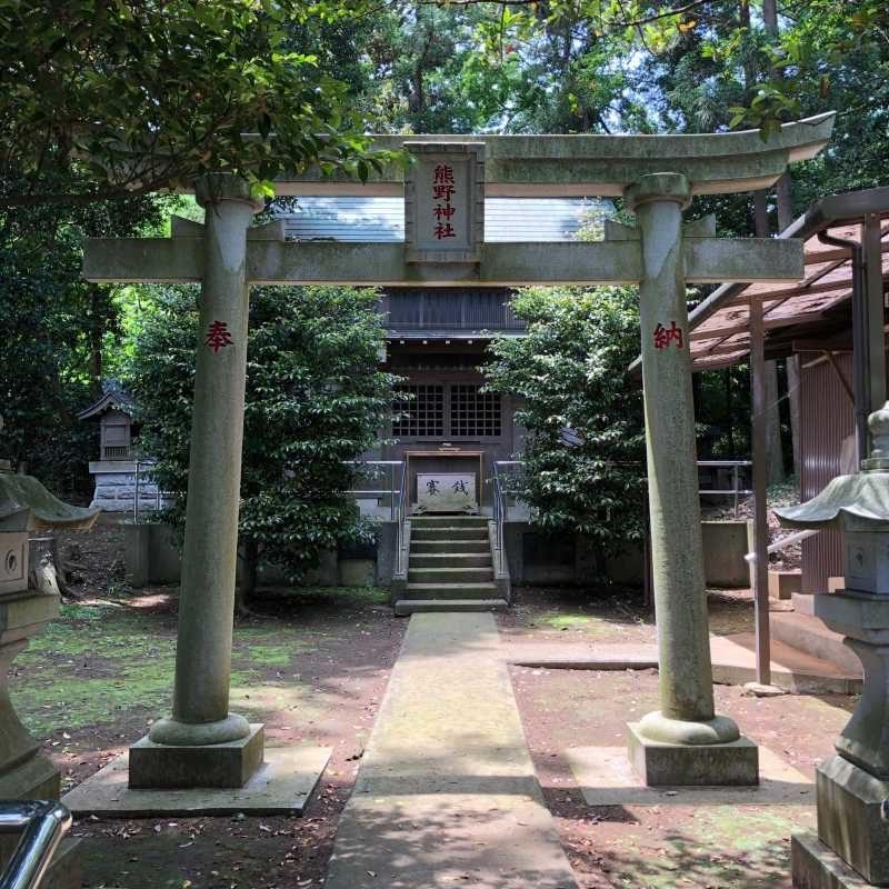 折立熊野神社鳥居