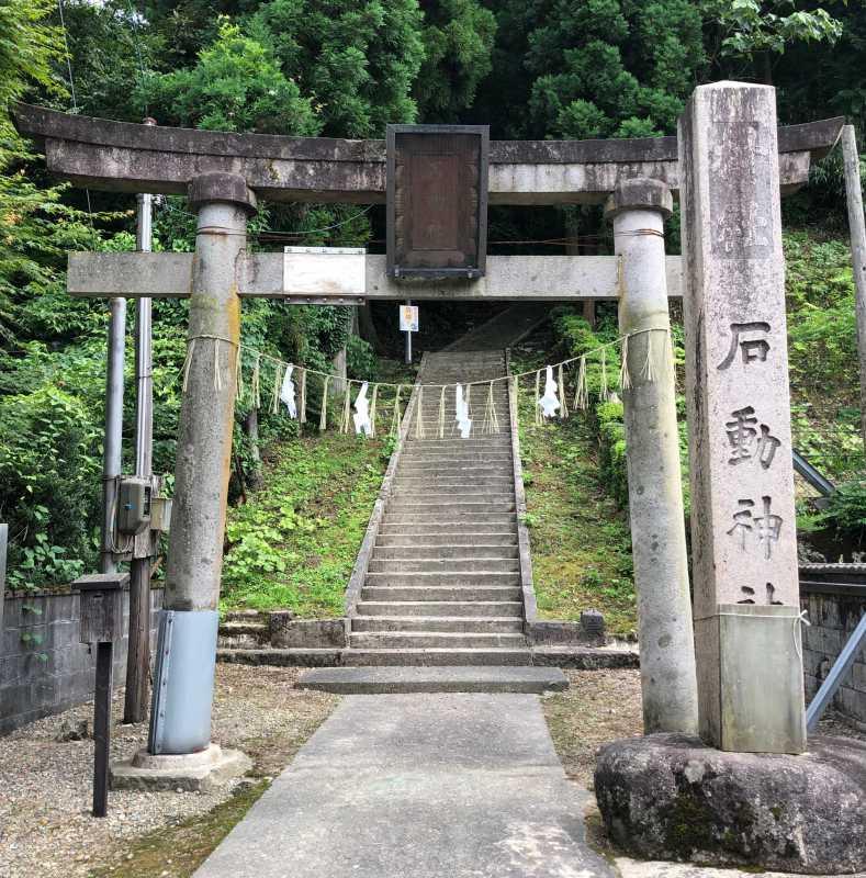 石動神社鳥居