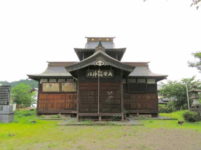 大國魂神社社殿