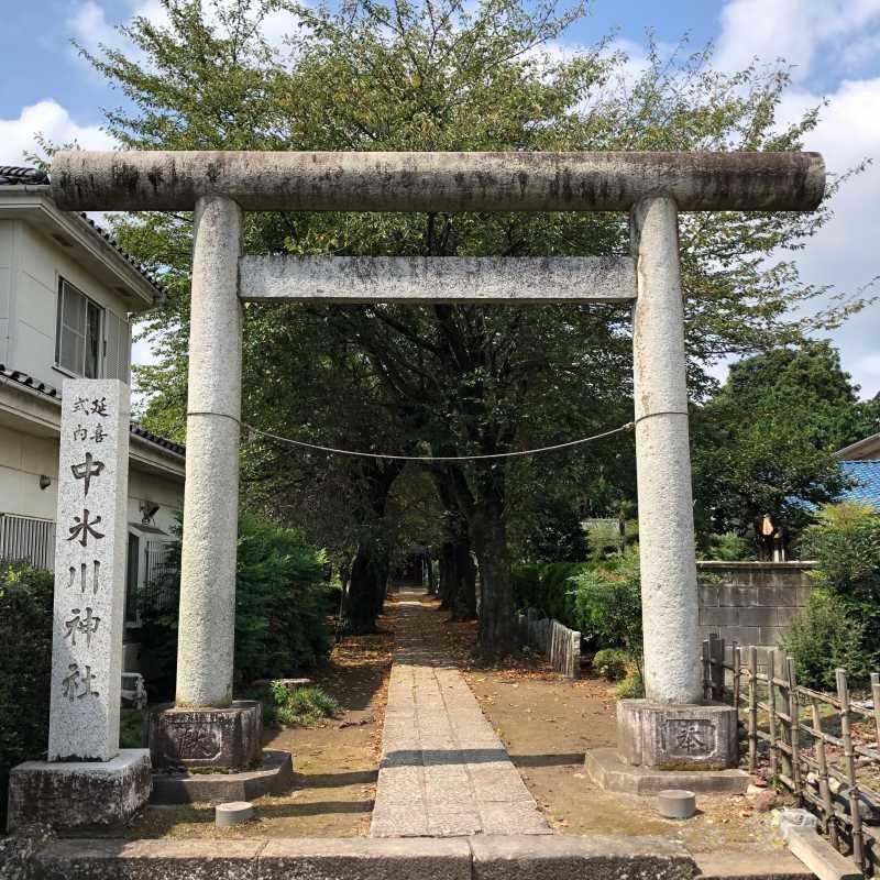 中氷川神社鳥居