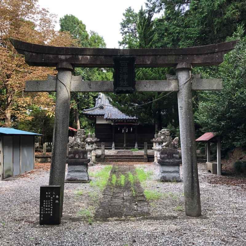 西浦神社鳥居