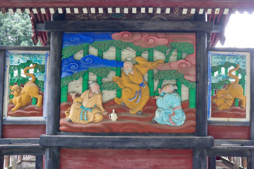 竹林の七賢 [露垂根神社] 栃木県 | 新・龍元洞雑記帳