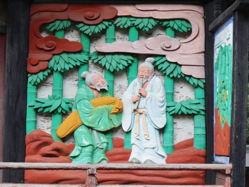 竹林の七賢