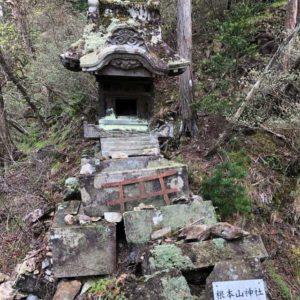 根本山神社奥社