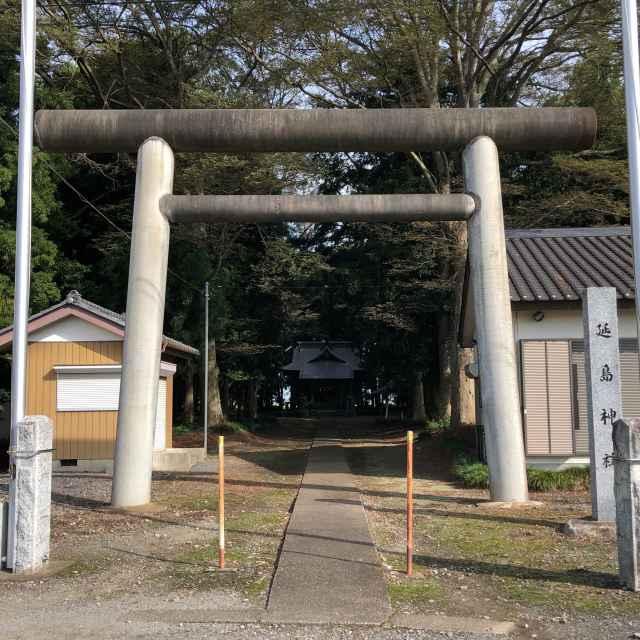 延島神社鳥居