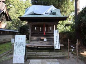 二荒山神社(長沼八幡宮境内社)