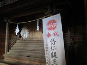 八幡弓神社御本殿