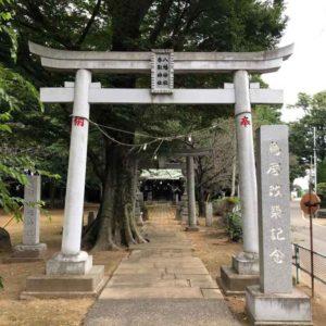 長須八幡香取神社鳥居