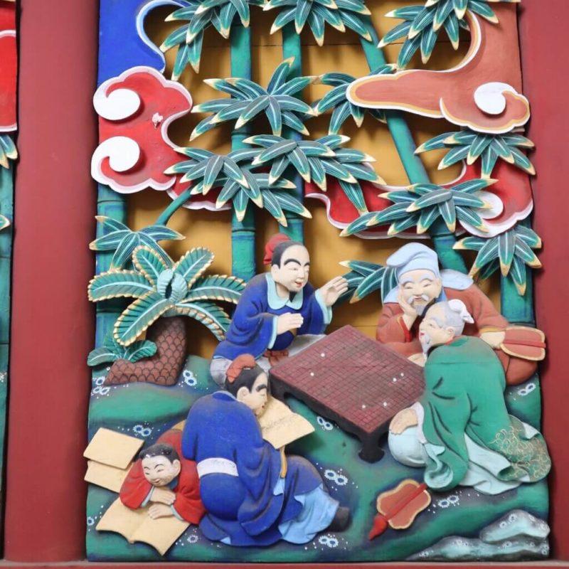 竹林の七賢の琴棋書画