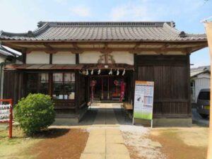三ツ木神社