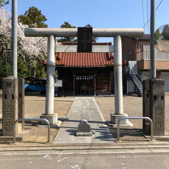 木野目稲荷神社鳥居