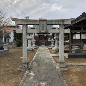 三峰神社鳥居