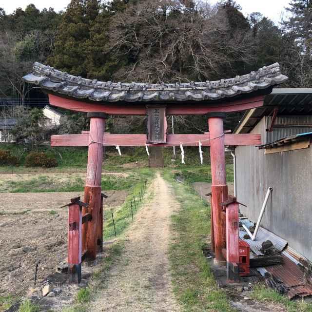 御榊山神社鳥居